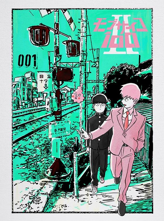 【Blu-ray】TV モブサイコ100 II vol.001 初回仕様版
