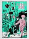 【Blu-ray】TV モブサイコ100 II vol.001 初回仕様版の画像