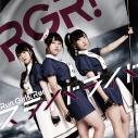 【主題歌】TV デスマーチからはじまる異世界狂想曲 OP「スライドライド」/Run Girls, Run! DVD付の画像