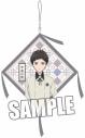 【グッズ-ストラップ】刀剣乱舞-花丸- 座布団ストラップPart.3「厚藤四郎」の画像