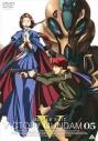 【DVD】TV 機動戦士Vガンダム 05の画像