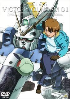 【DVD】TV 機動戦士Vガンダム 01