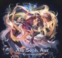 【キャラクターソング】Ain Soph Aur ~GRANBLUE FANTASY~の画像