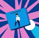 【主題歌】劇場版 ドラえもん のび太の宝島 主題歌「ドラえもん」/星野源 初回限定盤の画像