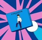 【主題歌】劇場版 ドラえもん のび太の宝島 主題歌「ドラえもん」/星野源 初回限定盤