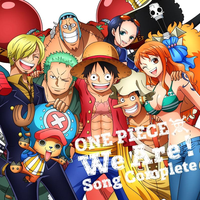 【アルバム】ワンピース ONE PIECE ウィーアー!Song Complete