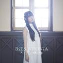 【アルバム】村川梨衣/RiESiNFONiA 初回限定盤Aの画像