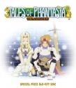 【Blu-ray】OVA テイルズ オブ ファンタジア THE ANIMATION スペシャルプライス Blu-ray Discの画像