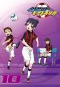 【DVD】TV 銀河へキックオフ!! Vol.10の画像