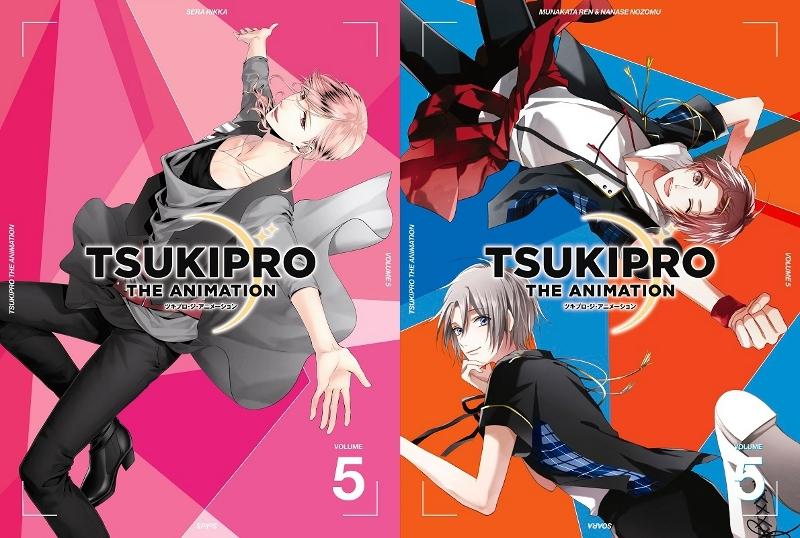 【DVD】TV TSUKIPRO THE ANIMATION(ツキプロ) 第5巻