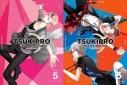 【Blu-ray】TV TSUKIPRO THE ANIMATION(ツキプロ) 第5巻の画像