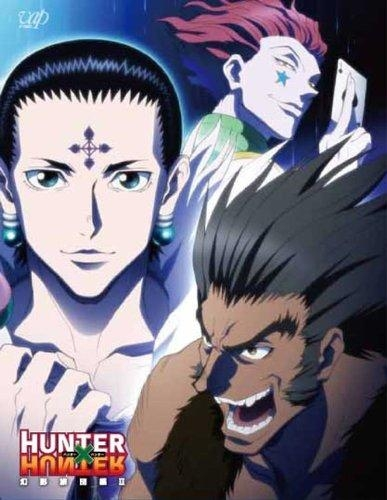 【Blu-ray】TV HUNTER×HUNTER 幻影旅団編 Blu-ray BOX II