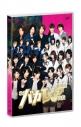 【DVD】劇場版 私立バカレア高校 通常版の画像