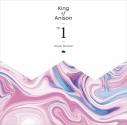 【マキシシングル】高槻かなこ/King of Anison EP1 通常盤の画像