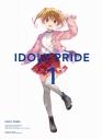 【Blu-ray】TV IDOLY PRIDE 1 完全生産限定 通常版の画像