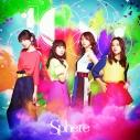 【アルバム】スフィア/10s 通常盤の画像