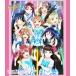 ラブライブ!サンシャイン!! Aqours 3rd LoveLive! Tour ~WONDERFUL STORIES~