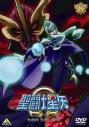 【DVD】TV 聖闘士星矢Ω 8の画像