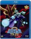 【Blu-ray】TV 聖闘士星矢Ω 8の画像