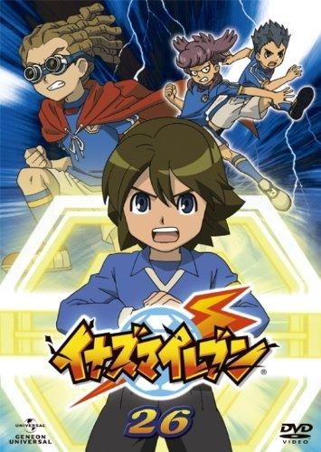 【DVD】TV イナズマイレブン 26