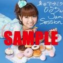 【DJCD】ラジオCD 真田アサミのどるちぇJamSession 2nd sessionの画像