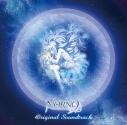 【サウンドトラック】TV ノルン+ノネット オリジナルサウンドトラックの画像