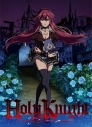 【Blu-ray】OVA Holy Knight 1 初回生産限定の画像