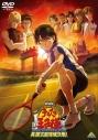 【DVD】劇場版 テニスの王子様 英国式庭球城決戦! 通常版の画像