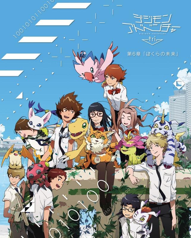 アニメイト | 【Blu-ray】映画 ...