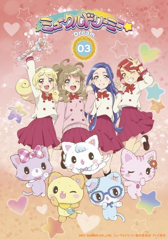 【Blu-ray】TV ミュークルドリーミー dream.03