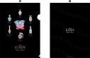 【グッズ-クリアファイル】星のカービィ KIRBY ミスティック・パフューム クリアファイル【アニメイト先行販売】の画像