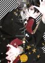 【コミック】覆面系ノイズ(15) ドラマCD付き限定版の画像