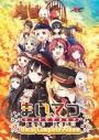 【アルバム】まいてつ Last Run!! Vocal Complete Albumの画像