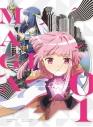 【Blu-ray】TV マギアレコード 魔法少女まどか☆マギカ外伝 1 完全生産限定版の画像