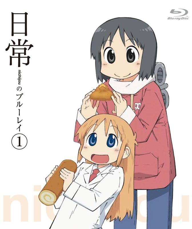 【Blu-ray】TV 日常のブルーレイ 第1巻 通常版