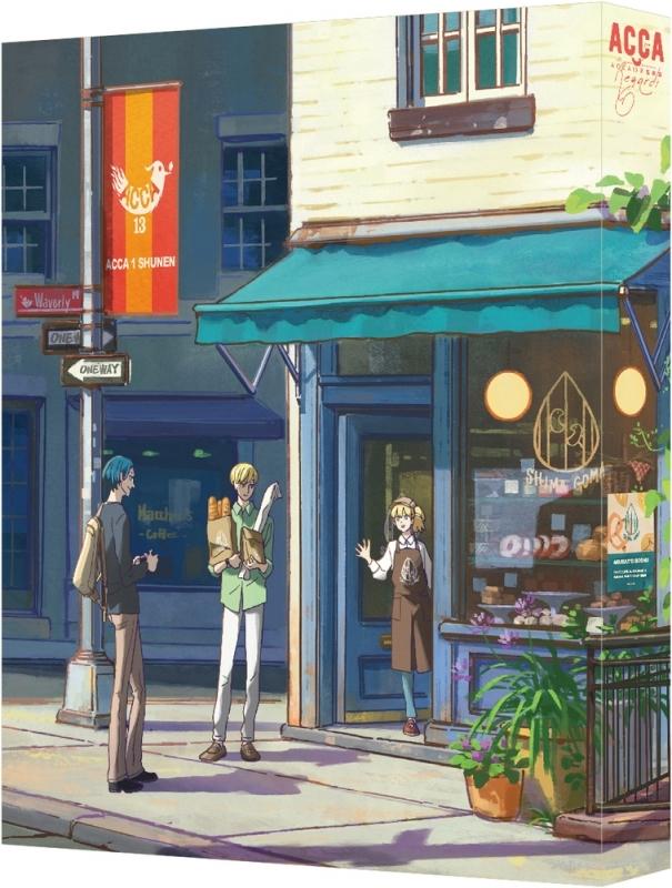 【Blu-ray】OVA ACCA13区監察課 Regards 特装限定版