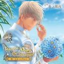 【ドラマCD】Tears of the bouquet 第一王子 レグルス(CV.冬ノ熊肉)の画像