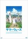 【DVD】映画 サマーウォーズの画像