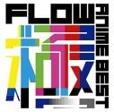 【アルバム】FLOW/FLOW ANIME BEST 極 通常盤の画像