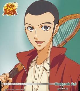 【キャラクターソング】テニスの王子様 「THE BEST OF RIVAL PLAYERS XIV Kentaroh Aoi」/葵剣太郎