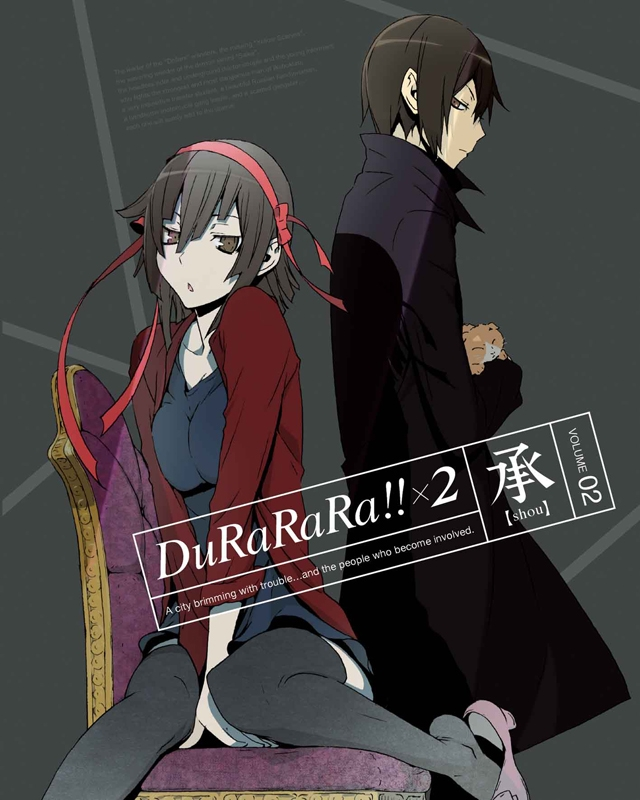 【Blu-ray】TV デュラララ!!×2 承 2 完全生産限定版