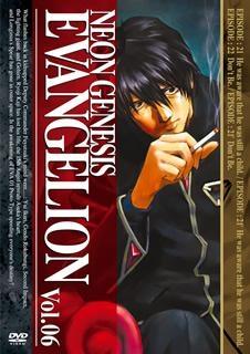 【DVD】NEON GENESIS EVANGELION Vol.06