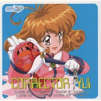 【サウンドトラック】TV コレクター・ユイ オリジナル・サウンドトラック Folder 2