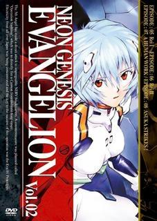 【DVD】NEON GENESIS EVANGELION Vol.02