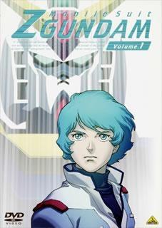 【DVD】TV 機動戦士Zガンダム Vol.1
