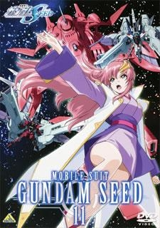 【DVD】TV 機動戦士ガンダムSEED Vol.11
