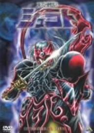 【DVD】TV 天空戦記シュラト メモリアルボックス 2