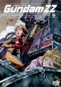 【DVD】TV 機動戦士ガンダムZZ Vol.9の画像