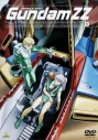 【DVD】TV 機動戦士ガンダムZZ Vol.8の画像