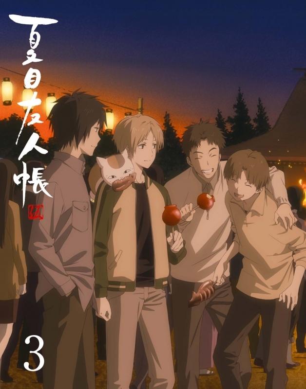 【DVD】TV 夏目友人帳 伍 3 完全生産限定版